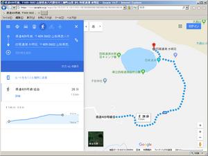 Yuru_04_shibire