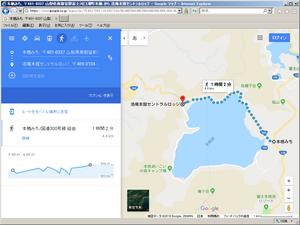 Yuru_12_motosuko